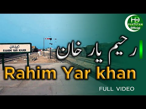 rahimyar khan gay singles Scan through flights from rahim yar khan airport (ryk) to will rogers world airport (okc) for the upcoming week sort the list by any column, and click on a dollar sign to see the latest prices available for each flight.