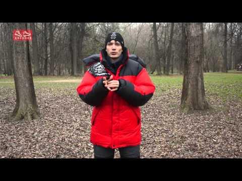 видео: Обзор самой теплой куртки bask khan-tengri
