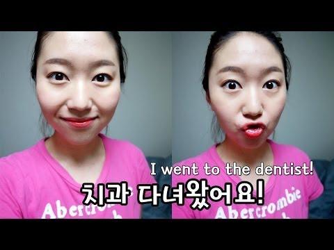 치과갈때메이크업/make-up before going to the dentist