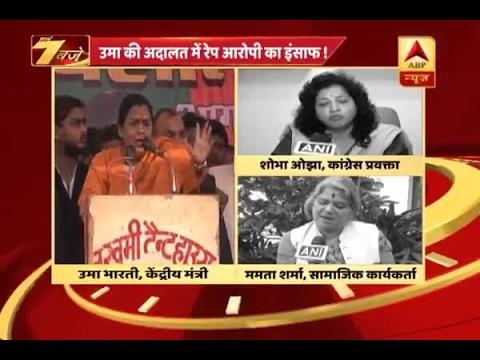 As Chief Minister I tortured rapists, says Uma Bharti