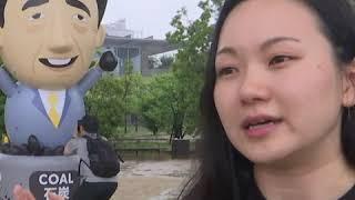 G20前夕日本环保人士呼吁安倍停止为燃煤电厂提供资金