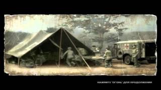 Medal of Honor: Breakthrough - русский цикл. 5 серия (закл).