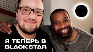 РАМУЗЫКА в Петербурге! (Сходка, ВОКАЛЬНЫЙ мастер-класс, Black Star)