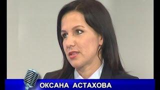 Вести-интервью. Оксана Астахова, гендиректор Фонда капитального ремонта в многоквартирных домах