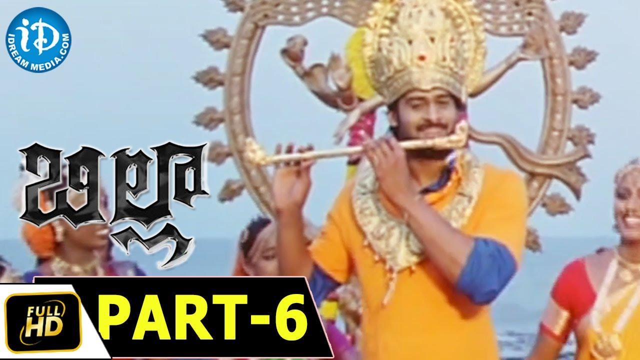 Download Billa Full Movie Part 6    Prabhas, Anushka, Namitha    Meher Ramesh    Mani Sharma