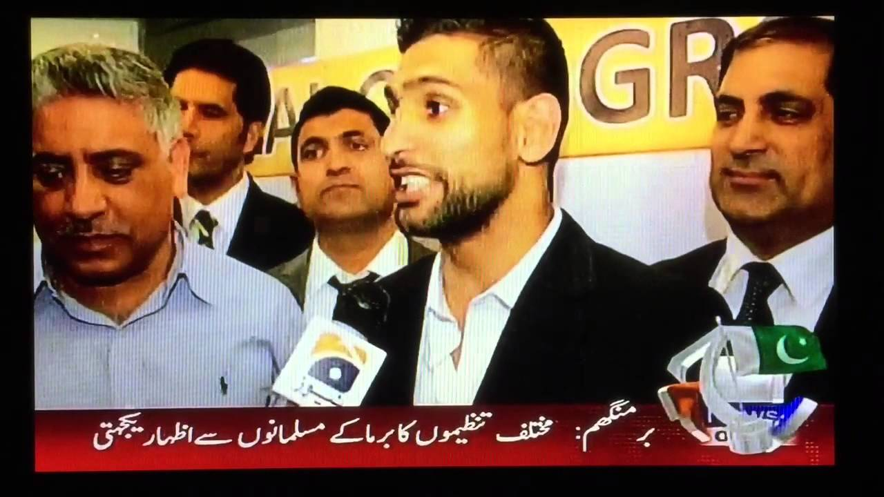 Geo Coverage Of Event At Lal Qila Manchester Youtube