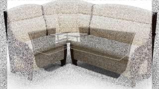 Диван угловой для кухни(На сайте: http://www.mebelvam.com.ua/divani/ugolki-na-kuxnyu.html представлено большой выбор угловых диванов для кухни. Одним из..., 2012-12-26T14:10:13.000Z)