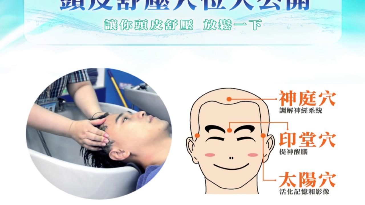 JIT快速剪髮 頭皮舒壓廣告(產品涼度可選跑馬燈版本) - YouTube