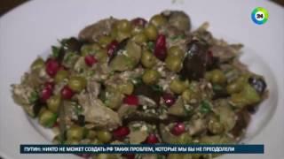 Салат на новый лад  что в Армении едят вместо «Оливье»