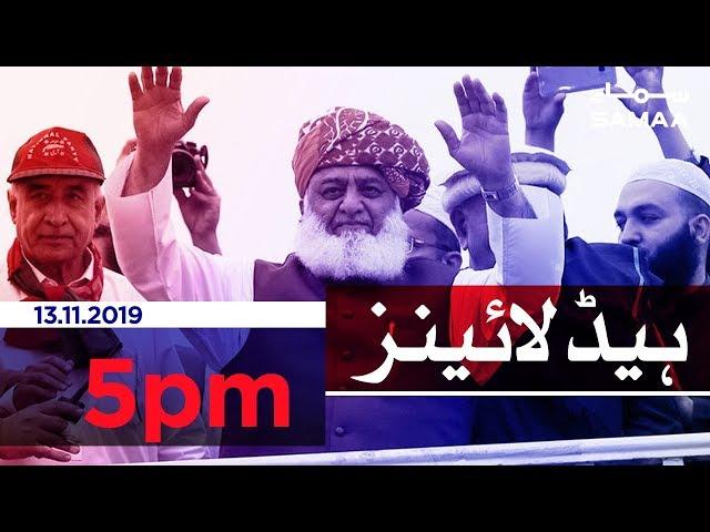 Samaa Headlines - 5PM - 13 November 2019