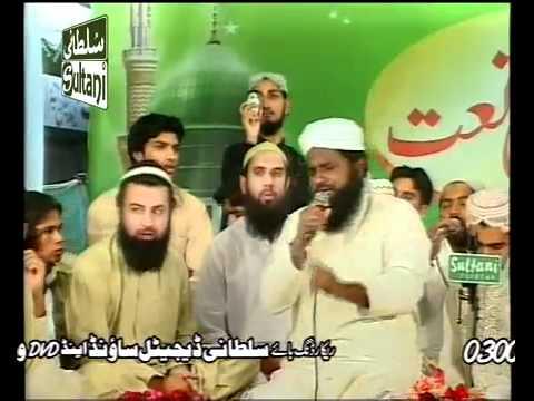 O Sayaan Barryaan _ Muhammad  Sohaib Qadri Sultani Sound