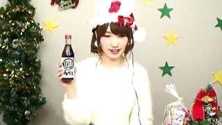 内田彩のもっとお水ください!!#21 内田彩さんの魅力をまるごとお届け...