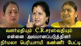 Nirmala Periyaswamy broken at the press meet