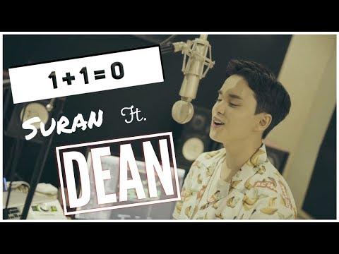 1 + 1 = 0 Suran Ft. DEAN | MCKAY COVER