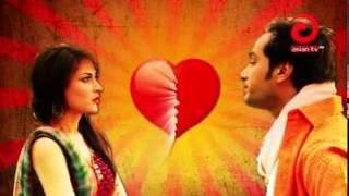 Bangla natok Lukochuri - promo