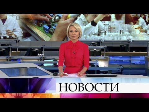 Выпуск новостей в 18:00 от 04.02.2020