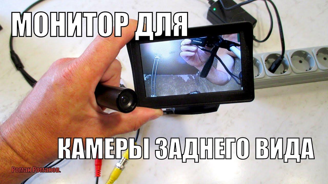 Скрытая камера в мониторе вадима