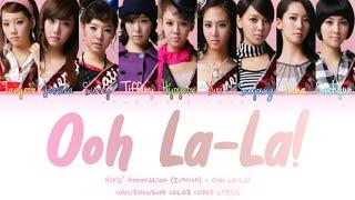Girls' Generation (소녀시대)- Oh La-La! Lyrics (HAN/ROM/ENG)