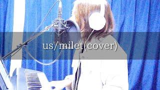 偽装不倫 #milet #cover #弾き語り coverd by Novaurelia(ノヴァオウレ...