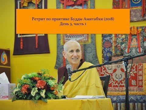 Prayer to be reborn in Amitabha's pure land: verses 9-13