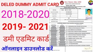 How to Download DELED Dummy Admit Card 2018-20, 2019-21 | Zeeshan Monitor