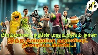 5 Best Animation Hollywood Movies | Tamil Dubbed | Hollywood  Tamizha