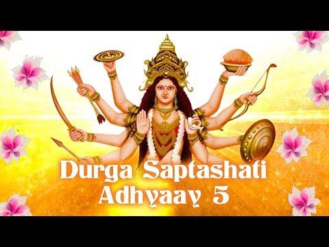NAVRATRI SPECIAL | Durga saptashati Adhyaay - 5 (Hindi) | Anuradha Paudwal | Vivek Prakash | Kavita