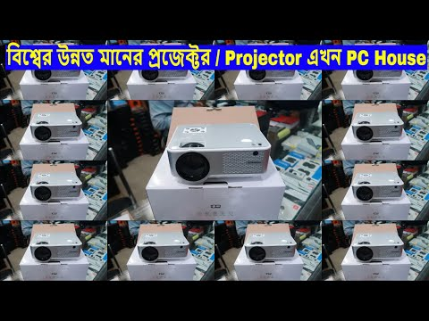 Best Quality Android Projector In Dhaka PC House | Projector Price In Bangladesh| Shapon Khan Vlogs