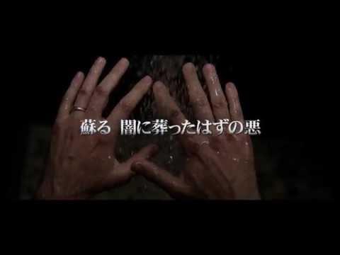 【映画】★トカレフ(あらすじ・動画)★