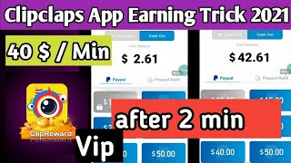 How to earn in clipclaps 2021 | clipclaps app  | Redeem code | clipclaps app| app Payment proof screenshot 4