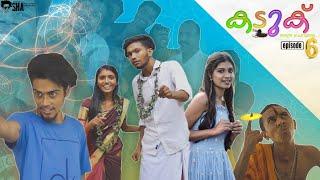 Kaduk  EPI-6 CLIMAX   Family web series   Ameersha   Haby   Mariya ammu  Anjali ps  Adam  Sha media