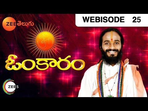 Omkaram - ఓంకారం| Ep 25 | Apr 25,2015 | Zee Telugu | Webisode