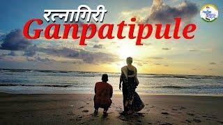 Ganpatipule Temple & Beach | गणपतीपुळे दर्शन | Best Tourist Place | Prasad Travel Vlog