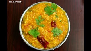 Egg Dal Tadka.!