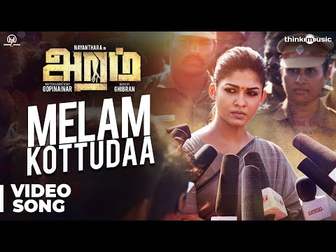 Aramm Songs | Melam Kottudaa Video Song |...