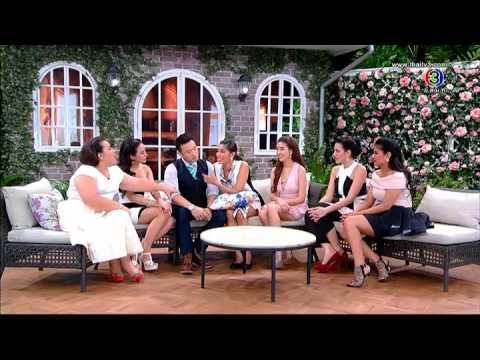 สมาคมเมียจ๋า | เบนซ์ - มิค Full 16-10-57 | TV3 Official