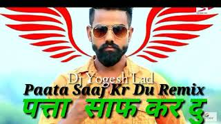 Patta Saaf Kr Du Remix Song | Hr Remix Song 2019 | Latest New Haryanvi song 2018 | Raj Mawar Song