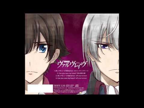Momoko Kanade / Akai Memories wo Anata ni [Kakumeiki VALVRAVE (Season 2) Ending 2 Full]
