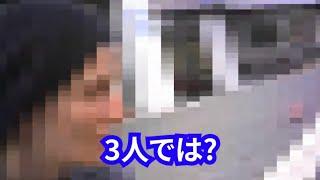 【謝罪】千葉のたちんぼ続編について