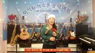 가수 홍미희 / 돈 주고도 못 산다(금빛예림)