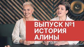 КВАРТИРНЫЙ ДЕТЕКТИВ ВЫПУСК №1