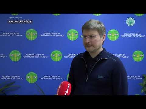 Генеральный директор АЛРОСА Сергей Иванов посетил с рабочей поездкой Сунтарский район