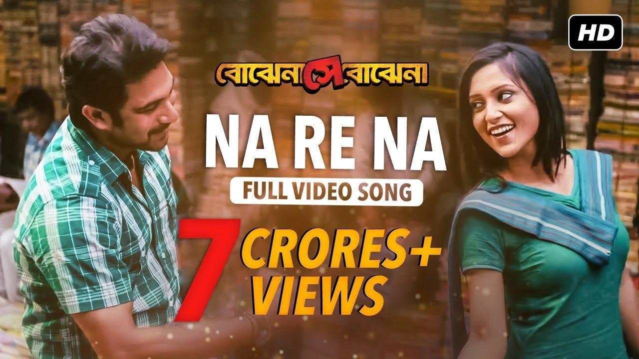 Download Na Re Na ( না রে না ) | Bojhena Shey Bojhena | Soham | Mimi | Arijit Singh | Arindom | SVF