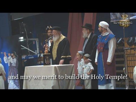 A Children's Hakhel Ceremony Recreation in Jerusalem