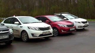 видео Что лучше - Chevrolet Cruze или KIA Rio? Сравнение в деталях