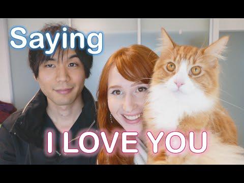 Japanese dont say I love you? どうして日本人は愛してると言わないの?