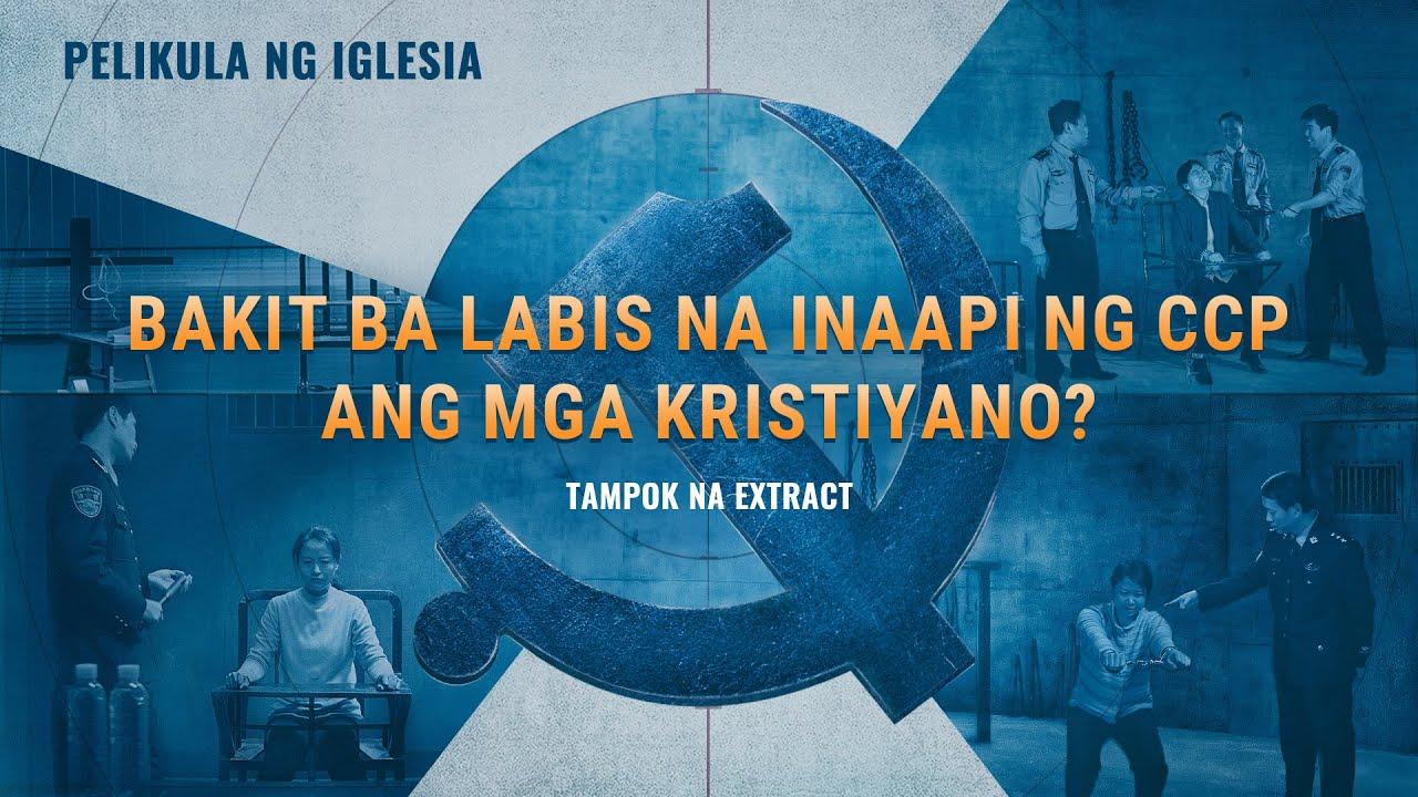 """Tagalog Christian Movie Extract 1 From """"Ang Pag-Uusap"""": Bakit ba Labis na Inaapi ng CCP ang mga Kristiyano?"""