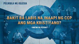 Tagalog Christian Testimony Video |