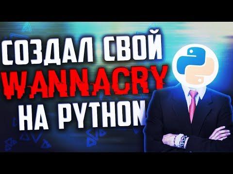 Экстренное шифрование файлов на Python гибридным протоколом в комплекте с телеграм ботом