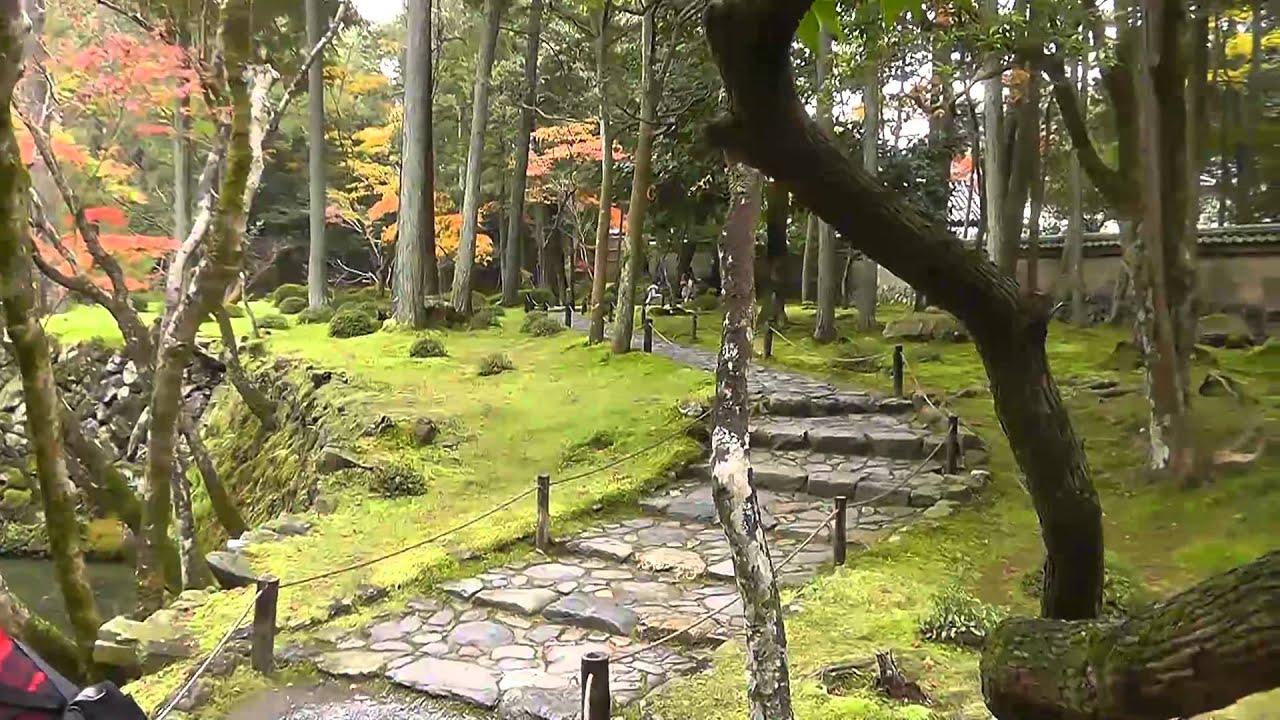 Image result for Saiho-Ji